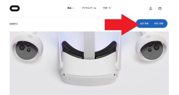 Oculus公式ページ