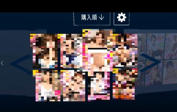 DMM MR動画プレイヤー視聴画面